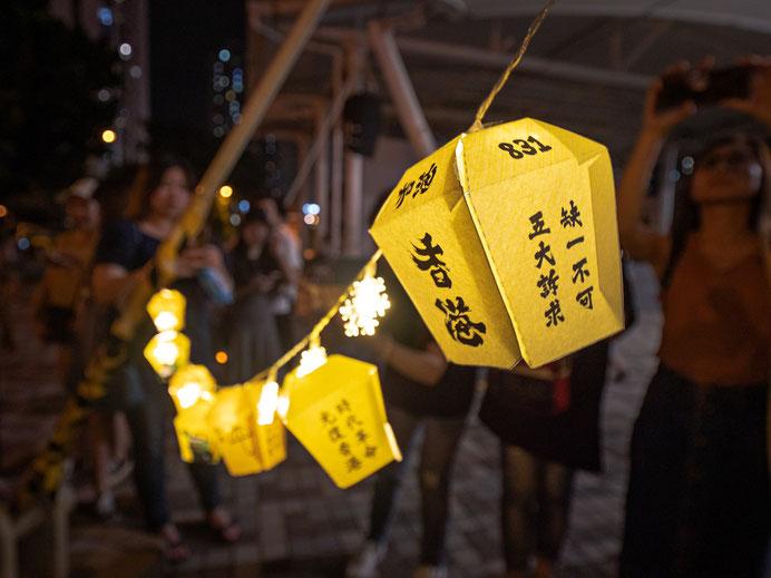デモ抗議者を支援するメッセージが書かれたランタン。