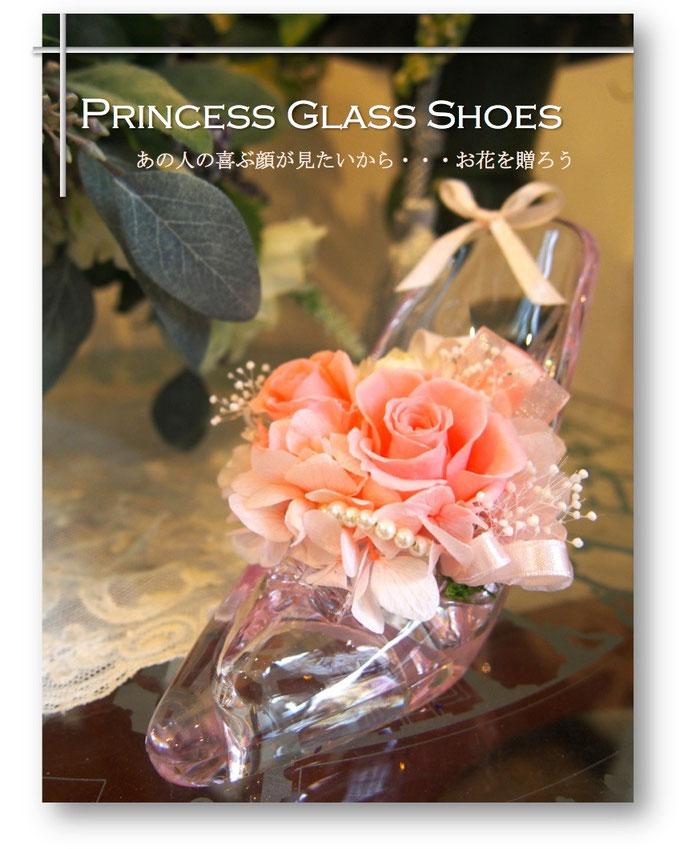 プリザーブドフラワーのシンデレラガラスの靴の様なハイヒールアレンジ