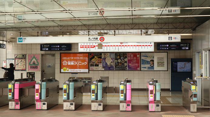 本郷三丁目駅改札画像