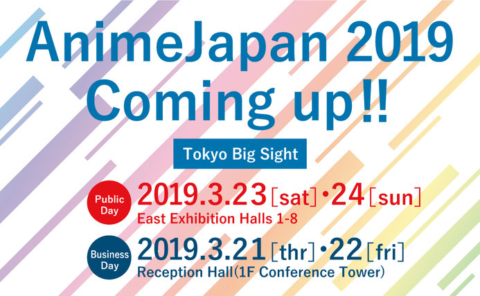 official page AnimeJapan 2014 event in Tokyo Big Sight 2018