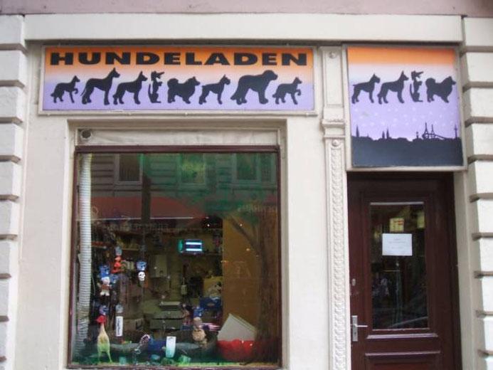 HUNDELADEN in der Hein-Hoyer-Straße 12, Hamburg St. Pauli
