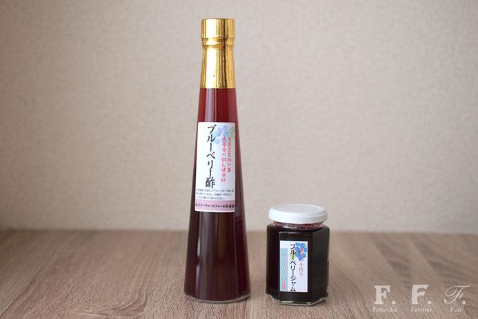 野中さんのブルーベリーを使った加工品「ブルーベリー酢」「ブルーベリージャム」