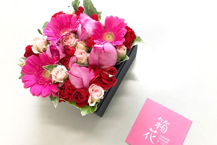 箱花ピンクSサイズ