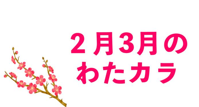 カラオケ会サークル大阪梅田