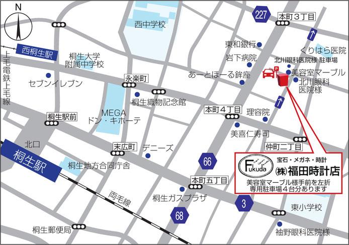 クリックで拡大。太田、伊勢崎方面からお越しの場合、「本町4丁目」信号つき交差点を右折。つぎに左に理容室がある交差点を左折。一方通行の左側に当店がございます。