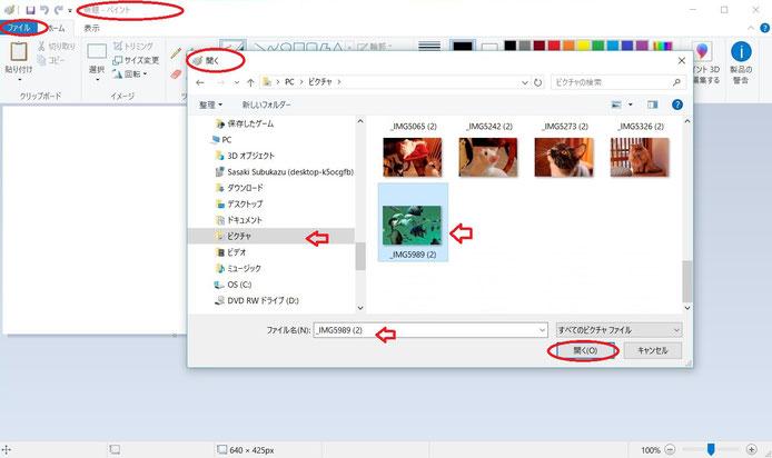 画像サイズの縮小の仕方 Windowsペイント ふれあいネットの世界へ