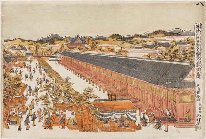 le Tōshiya Matsuri au Sanjūsangen-dō par Utagawa Toyoharu