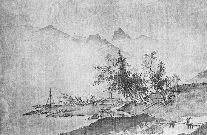 Hsia Kouei. Paysage. Ernst Grosse (1862-1927) : Le lavis en Extrême-Orient