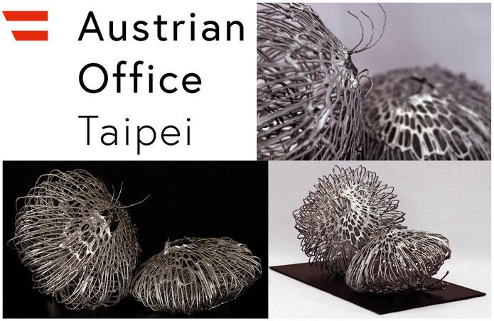 austrian office Taipei, metallskulptur, artcompetition, lih Pao art prize