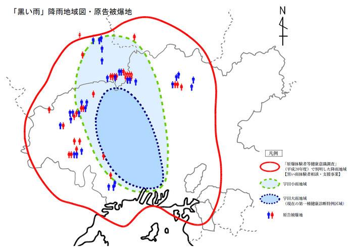 「黒い雨」降雨地域図・原告被爆地