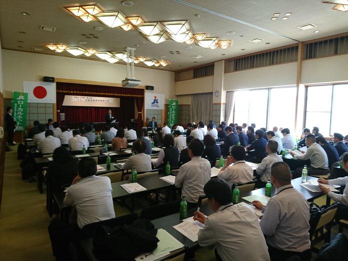 平成29年度 第1回 JL 北海道地域実務者大会 全景