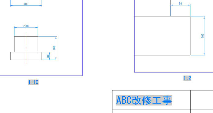 AutoCAD レイアウト 異尺度対応注釈