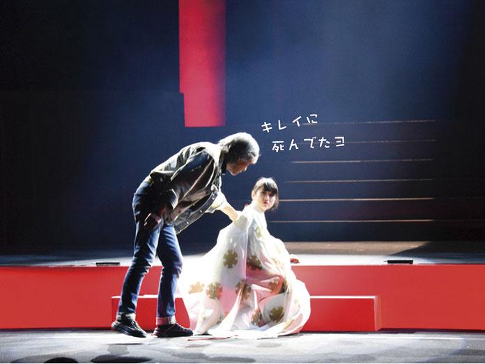 3月3日のゲネプロ前の練習風景 十鳥可奈子さんとsowwa
