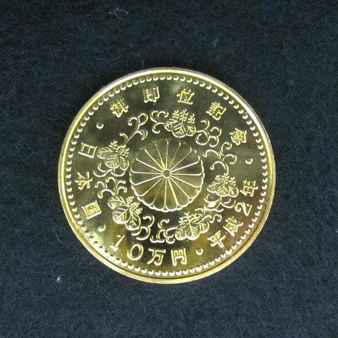 平成2年 10万円金貨