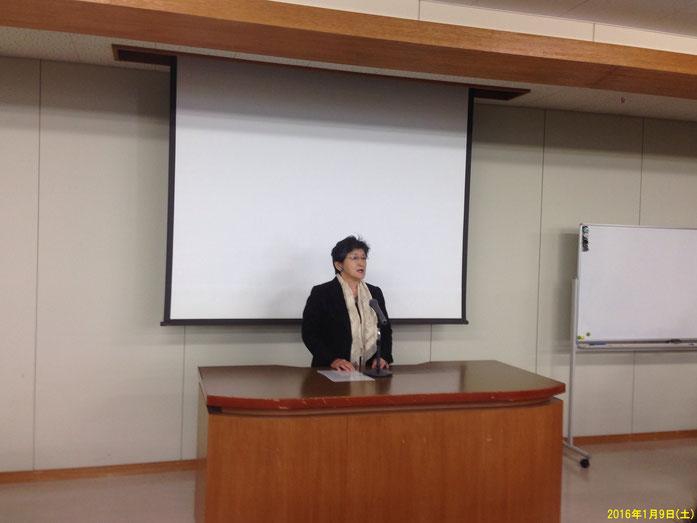 道東運輸株式会社代表取締役社長戸出優子挨拶