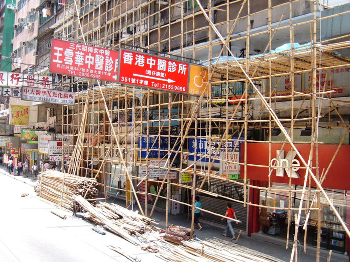 « Bamboo scaffolding in Wan Chai, HK » par BrokenSphere — Travail personnel. Sous licence CC BY-SA 3.0 via Wikimedia Commons - https://commons.wikimedia.org/wiki/File:Bamboo_scaffolding_in_Wan_Chai,_HK.JPG#/media/File:Bamboo_scaffolding_in_Wan_Chai,_HK.JP