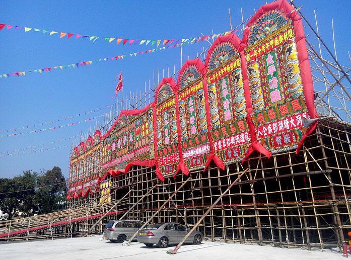 «HK DaJinOpera HaTsuen 2014» par Chong Fat — Travail personnel. Sous licence CC BY-SA 3.0 via Wikimedia Commons - https://commons.wikimedia.org/wiki/File:HK_DaJinOpera_HaTsuen_2014.jpg#/media/File:HK_DaJinOpera_HaTsuen_2014.jpg
