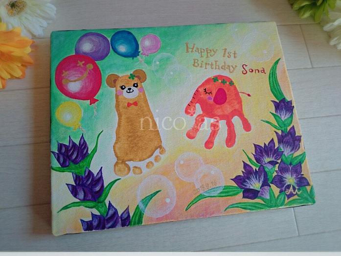 手形アート、足形アート、1歳誕生日記念、1歳記念、くま、ぞう、ニコアズ