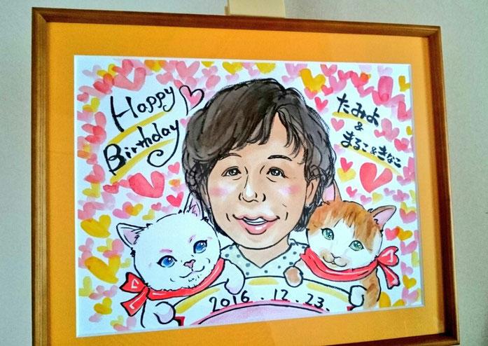 お母さんとネコ2匹の贈り物 誕生日