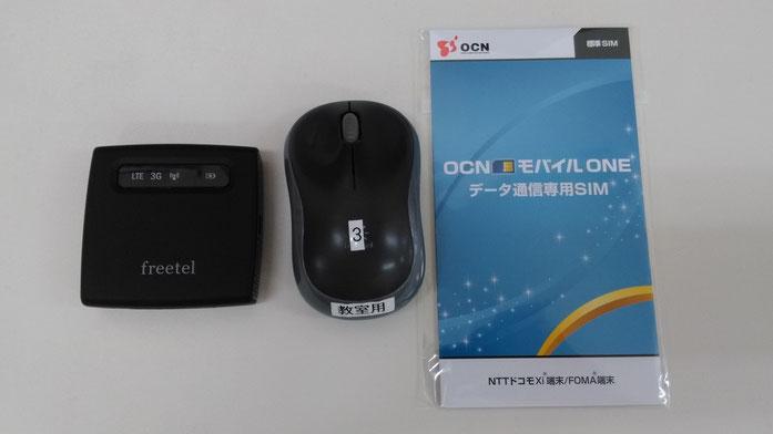 左からモバイルルータ、マウス、SIMカード