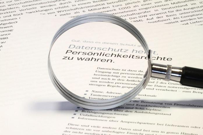 Lupe vergrößert Erläuterungen zum Datenschutz, Kurtz Detektei Essen