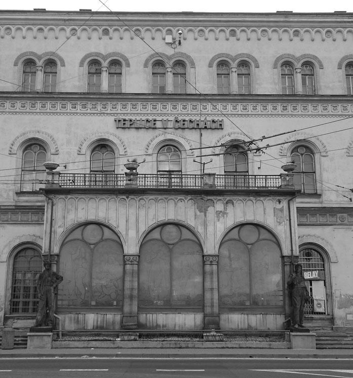Empfangsgebäude