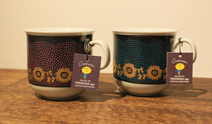 おわんさん,きぬや,九谷焼,おわんさんんのマイカップ,コーヒーカップ
