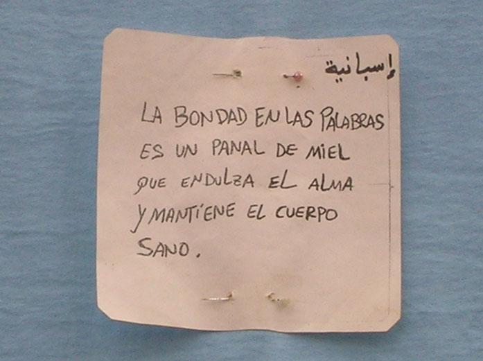 Escrito encontrado en Marruecos.