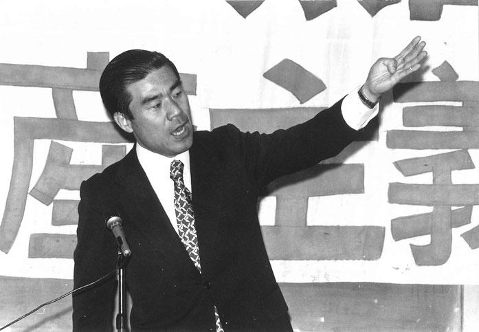講演会「マルキシズムの原点とその限界」で語る太田洪量 原研会長(1975年10月)