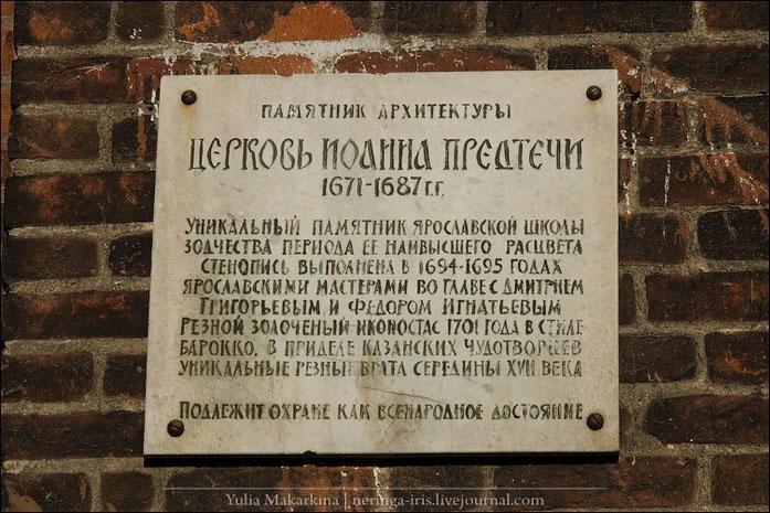 Фото с сайта http://www.roadplanet.ru