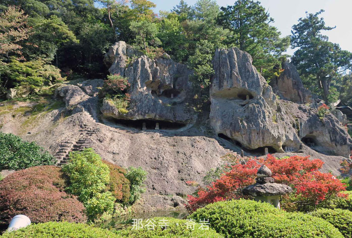 那谷寺の奇岩