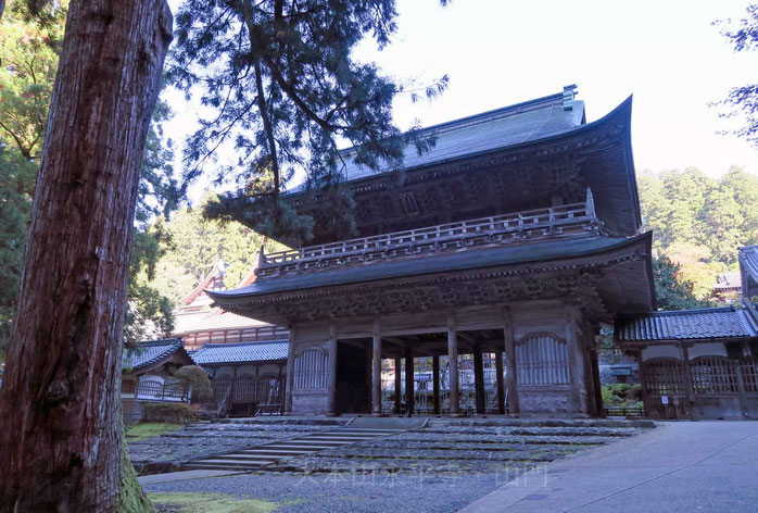 大本山永平寺・山門
