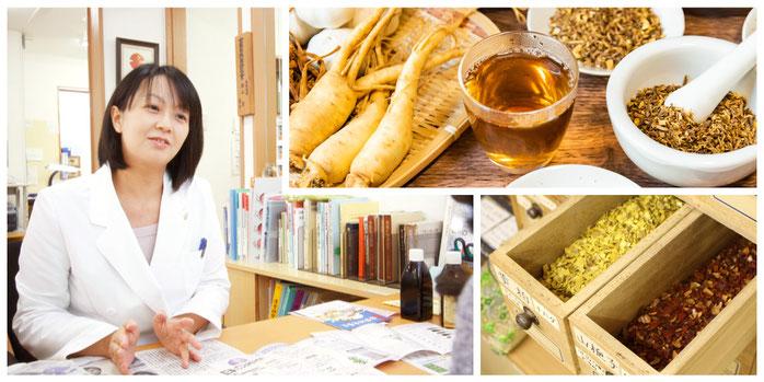 ようこそ。新潟市中央区本町通4番町221の漢方薬専門店「西山薬局」のホームページへ。