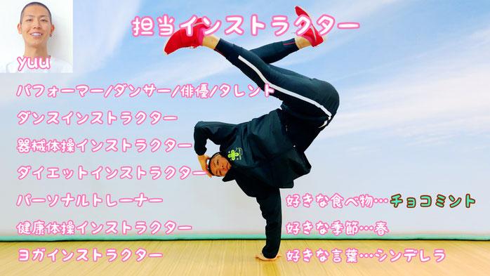 パフォーマー ダンサー 俳優 タレント 所沢