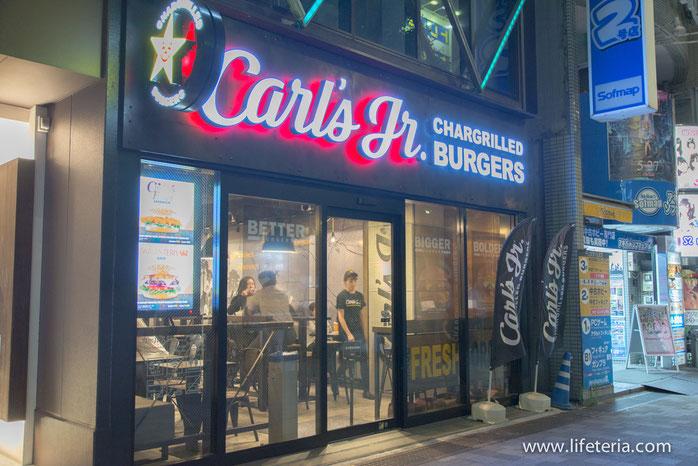 LifeTeria ブログ カールスジュニア 秋葉原中央通り店 Carl's Jr.