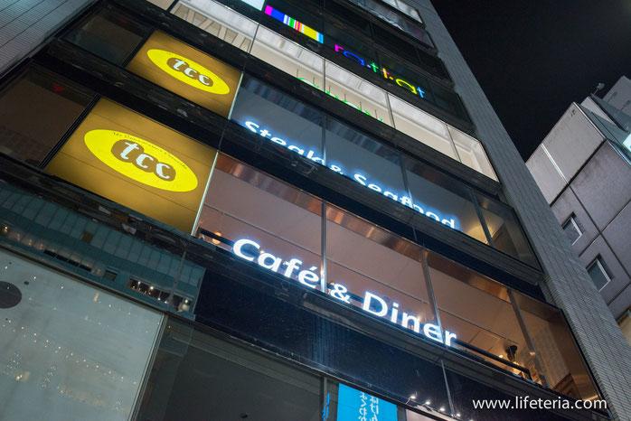 LifeTeria ブログ tcc Singaporean Café & Diner(ティー・シー・シー シンガポール カフェ アンド ダイナー)