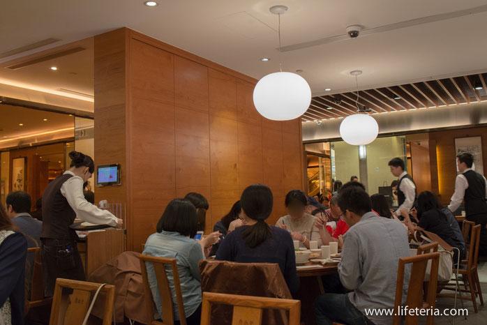 LifeTeria ブログ 鼎泰豐(ディンタイフォン) 復興店