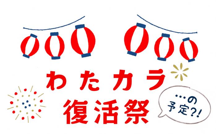 オンラインカラオケ会カラオケレッスン