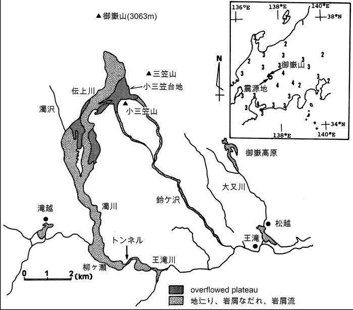 図1 長野県西部地震によって引き起こされた岩屑なだれ、岩屑流発生地点の位置図 (Endo et al.,1989)