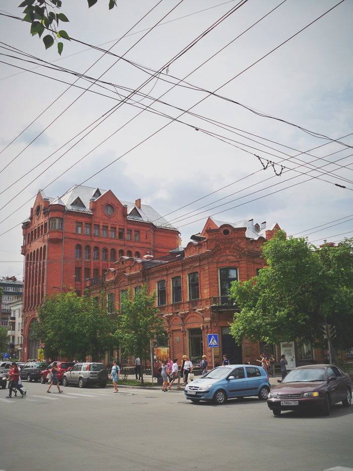 bigousteppes russie novossibirsk