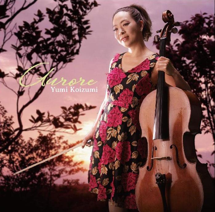 Aurore- Yumi Koizumi