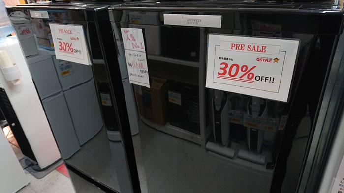 安くてきれいな冷蔵庫