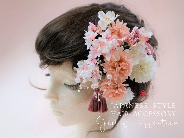 成人式、卒業式、和装の時に付けたい髪飾りやヘアアクセサリー