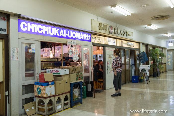 LifeTeria 品川魚貝センター CHICHUKAI-UOMARU
