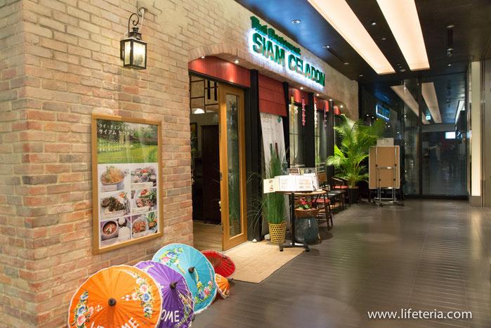 LifeTeria サイアムセラドン 銀座店