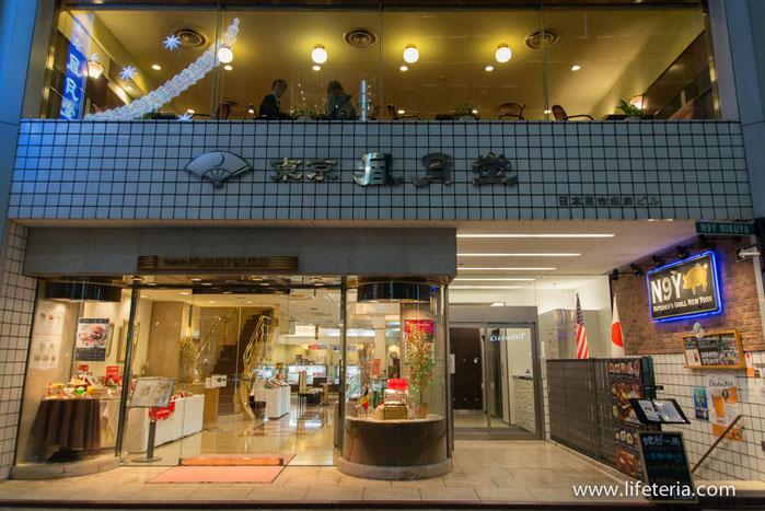 LifeTeria 東京風月堂 東京凮月堂 銀座本店
