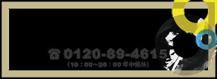大阪のパーソナルトレーニングジム 体験レッスン申し込み