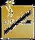 Glücklich Rauchfrei • Hypnose • Mentaltraining • Raucherentwöhnung • Sporthypnose in Heidelberg • Weinheim • Mannheim • Saarlouis • Rauchentwöhnung • Nichtraucher werden mit Hypnose