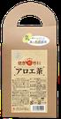 ハル調剤薬局ではタキザワ漢方廠の気巡水茶(健康茶)を販売しています。