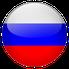zur Seite auf russisch
